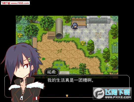 R.U.B.Y.我们的世界 简体中文免安装版截图2
