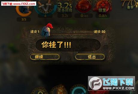 死亡之谷 简体中文汉化Flash版截图2