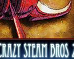 疯狂蒸汽兄弟2 英文免安装版
