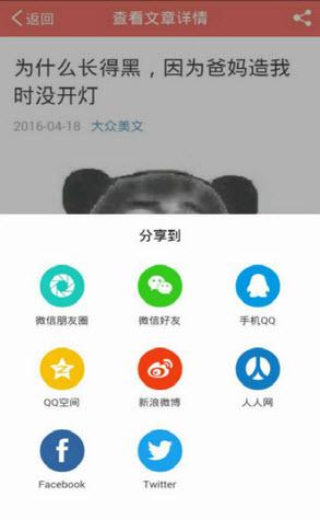 亿财神安卓版V1.0.1免费版截图3