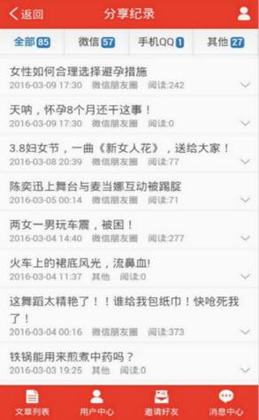 亿财神安卓版V1.0.1免费版截图1