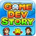游戏发展国中文版+游戏攻略v2.0.7