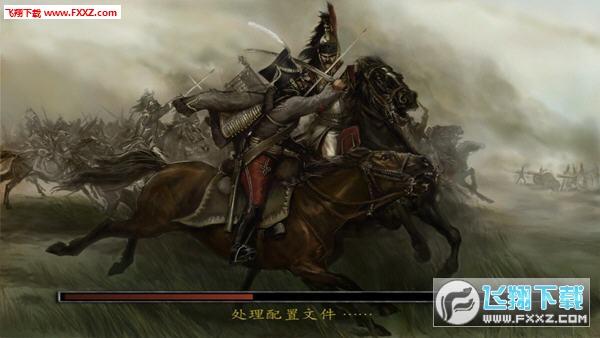 骑马与砍杀:拿破仑战争中文版截图0
