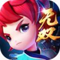 梦幻西游无双版官网手游 V1.2.1