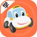 驾萌学车安卓版V1.0官方版