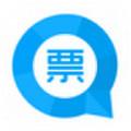 发票通 APPV4.4.1官方安卓版