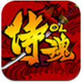 侍魂OL手游 v1.0