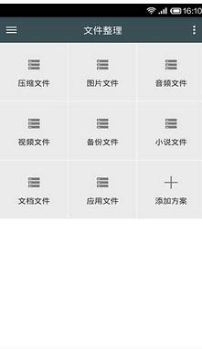 MTK大师(附修改串号教程)V1.2.8破解版截图2