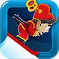 滑雪大冒险中国版v2.3.1
