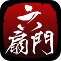 六扇门风云最新安卓版v3.04