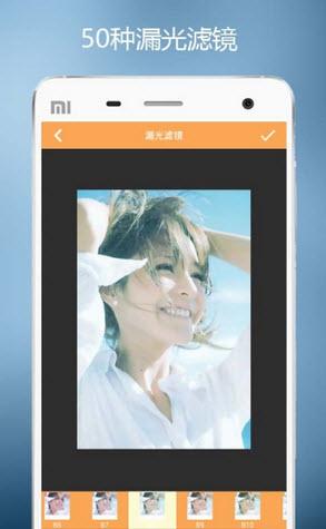 指划修图安卓版V4.1中文版截图0