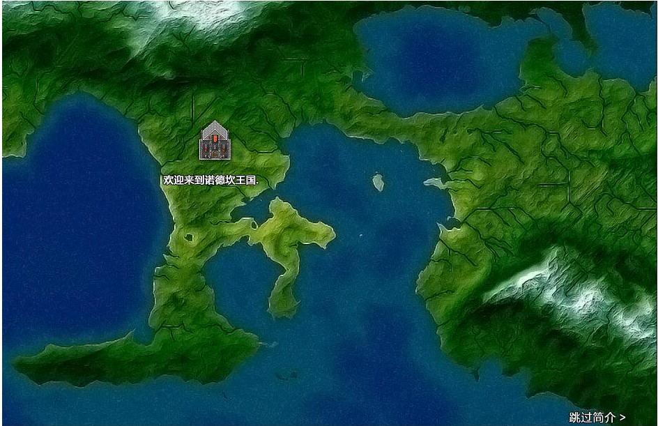 凶猛地牢简体中文汉化Flash版截图4