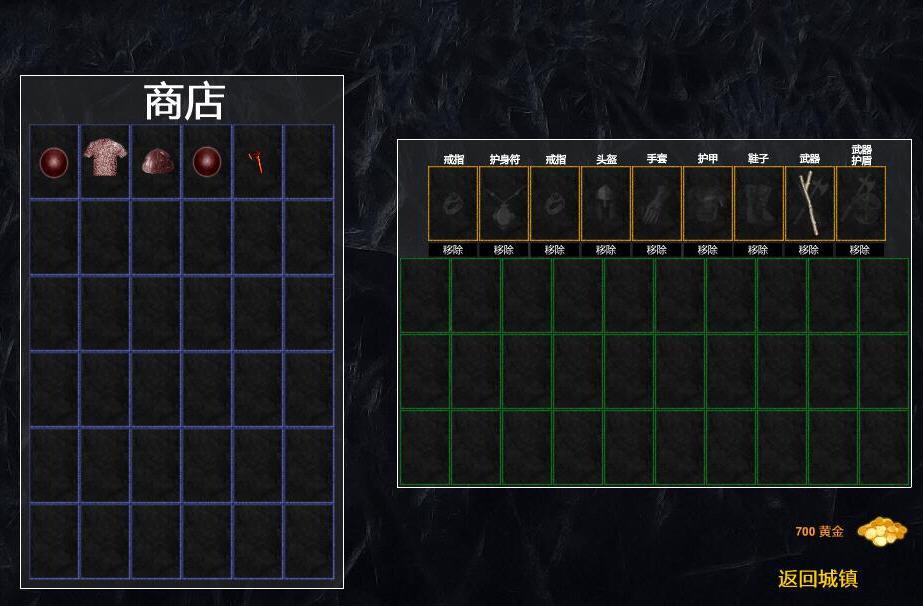 凶猛地牢简体中文汉化Flash版截图1