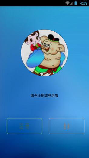 八戒影视appv1.2 安卓版截图0