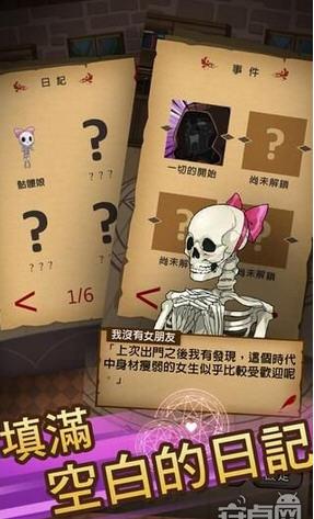 MonsterGirl中文版v1.0.2截图2