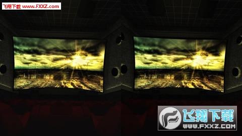 CINEVEO虚拟播放器v2.0.1 安卓版截图0
