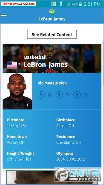 (NBC Olympics - News & Results)美国NBC奥运资讯v1.0.0安卓版截图3