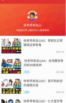 15w电竞头条APPV2.6.1官网手机版截图1