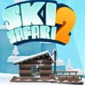 滑雪大冒险2国际修改版
