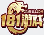 181游戏中心