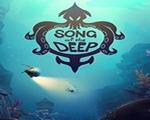 深海之歌3DM中文免安装版