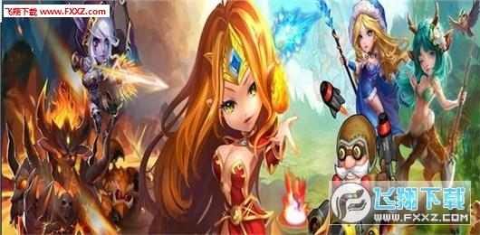 魔兽战神最新安卓版截图0