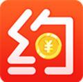 约钱(原聚享赚)破解版3.0 手机版