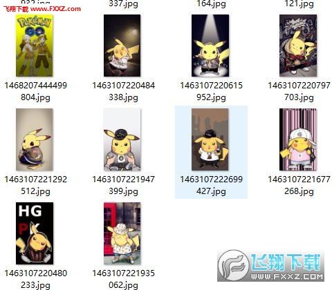 pokemon go皮卡丘手机壁纸合集无水印完整版截图0