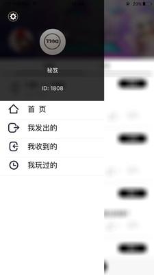 劲舞团约友安卓版v1.0官方正式版截图2