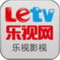 乐视影视电信版appV5.1.10.7手机版