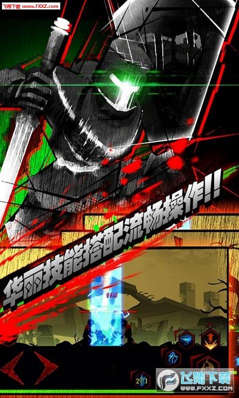 火柴人联盟:僵尸官方版v1.0.3截图3