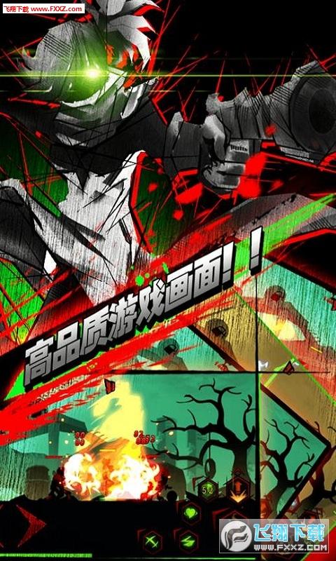 火柴人联盟:僵尸内购破解版v1.03截图2