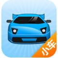 驾考宝典手机版v6.4.8 小车专版