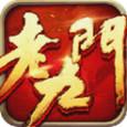 老九门(盗墓前传)官方安卓版 1.0.1.0