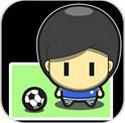 小小世界杯官方正式安卓版中文版