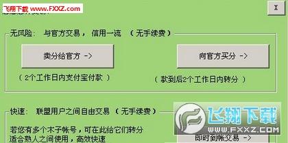 木子联盟挂机赚钱软件V1.1.6稳定版截图1