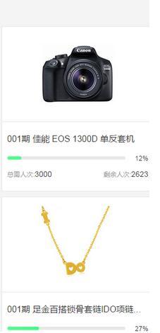 苏宁易购网上商城appV4.4.3安卓版截图0