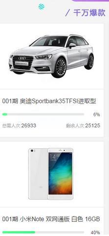 苏宁易购网上商城appV4.4.3安卓版截图2