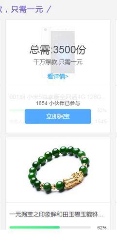 苏宁易购网上商城appV4.4.3安卓版截图1