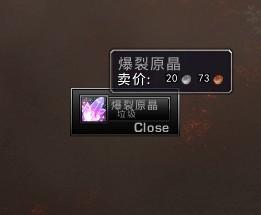 魔兽世界7.0XLoot拾取框体增强插件 7.0-2