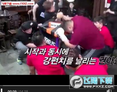 road man中国人遭殴打过程视频截图1