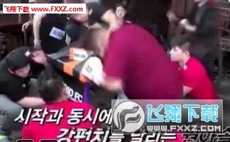 road man中国人遭殴打过程视频截图0