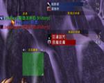 魔兽7.0BigWigs团队首领报警插件 v5.1
