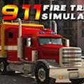 911救援消防车汉化破解版