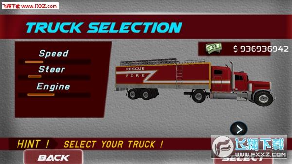 911救援消防车汉化破解版截图1