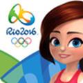 2016年里约奥运会游戏手机版
