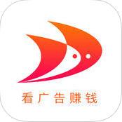 看广告赚钱app(飞报) V1.0 安卓版