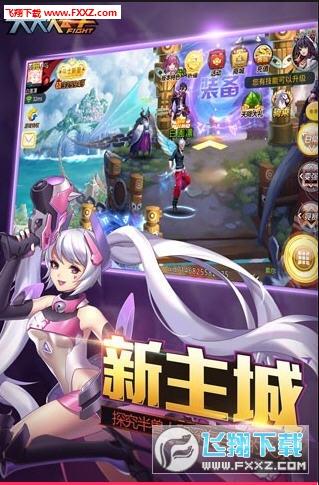 天天炫斗2016修改版v1.26.278.1安卓版截图0