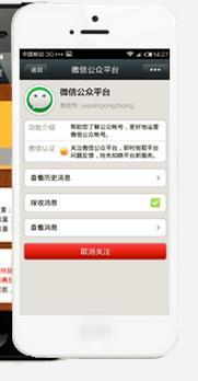 微商中国授权码生成器V7.0防封版截图1
