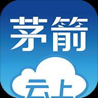 云上茅箭APP安卓版 V1.0